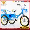 "16"" Air Tire 3wheels Children Tricycle for Wholesale"