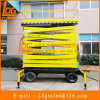 500kg 16m Hydraulic Scissor Lifting Equipment (SJY0.5-16)