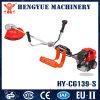 Cg139-S Multifunction Grass Cutter Grass Trimmer Brush Cutter