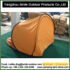 2-3 Persons Mini Pop up Leisure Camping Beach Tent