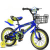 2017 Newest Model Mini BMX Bicycle/Kid Bike for Sale