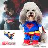 Design Dog Products Super Man Dog Cosplay Pet Clothing