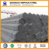 Mild Carbon Galvanized ERW Steel Pipes