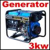 3kw Generator Powed Air Cooled Diesel Generator From Best Manufacturer!