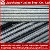 Reinforced Deformed Steel Bar with Cheaper Price