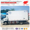 LHD / Rhd 4X2 Small Seafood Refrigerated Truck for Sale