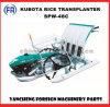 Kubota Rice Transplanter Spw-48c