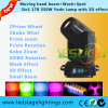 350W 17r Stage Lighting Moving Head Wash Spot Beam 3in1