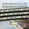Braided Hydraulic Hose Spiral Hydraulic Hose