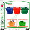 Super Market Plastic Baskets for Sale