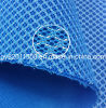Air Spacer Mesh Fabric, Polyester with Nylon Warp Knitting