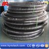 High Quality of Cement Suction Delivery Hose