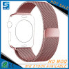 China Suppliers Milanese Watch Band for Apple Iwatch Band