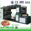 4 Colour Stack Type High Speed Paper Flexo Printing Machine
