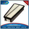 High Qualitty Good Price Air Filter 17801-31090