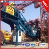 Small Portable Mobile Concrete Mixing Plant for Sale