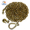 G70 Transport Drag Chain with Grab Hook