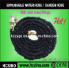 for Us Market Pipe Brass Fitting Garden Pipe (X hose)