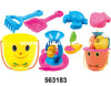 Hot Sell Promotional Beach Sets Summer Toy (563183)