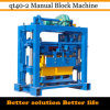Concrete Hollow Manual Block Machine (QT40-2)