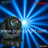 16 Prism 130W Sharpy Moving Head 2r Beam