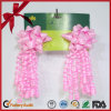 Lovely Gift Set with Curling Ribbon for Wedding Decoration
