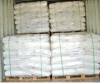 Ethylene Diamine Tetra (Methylene Phosphonic Acid) Sodium (EDTMPA) Water Treatment 91%Min, 95%Min