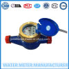 Wire Type Direct Reading Remote Water Meter (Dn15-25mm)