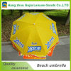 Windproof Promotional Beach Parasol Umbrella