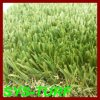 W-Shape Blade Garden Artificial Grass for Canada