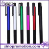 Metal Click Ballpoint Pen with Rubber Grip