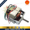 Home Appliance Hc8825 Motor