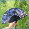 Silk Flower Dance Fans Chinese Vintage Fancy Folding Hand Fan