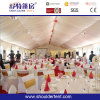 Beautiful Luxury Small Wedding Tent (SDC-008)