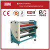 Factory Directory Sell Hot Roll Laminator