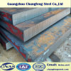 1.2311/P20/PDS-3 Alloy Steel Plate For Plastic Mould Steel