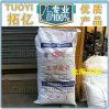 99% Sodium Benzoate / Natrium Benzoicum