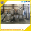 Electrical Heating or Steam Heating Beer Making System