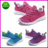 2014 Latest Running Sport Shoes, Sneakers (X-0017)
