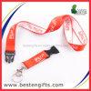 Custom High Quality School ID Polyester Woven Lanyard (B00016)