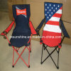 Folding Flag Camping Armrest Chair (XY-111)