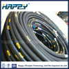 Oil Transportation Rubber Hose Gasoline NBR Oil Pipe