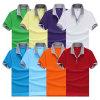 Wholesale Plain Cotton Pre-Shrunk Polo Shirt for Men
