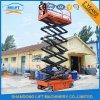 Ce Hydraulic Mobile Man Scissor Lift Platform