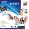 Wholesale A3 A4 Roll T-Shirt Mug Phone Case Sublimation Paper