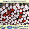 1.1210/S50C/SAE1050 Special Steel Carbon Steel Bar