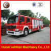 4X2 Sinotruk Fire Truck, Fire Engine Jetting, Fire Fighting Truck