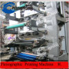 Automatic Roll to Roll Four-Color 600mm Flexography Printing Machine