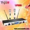 Professional Conference Karaoke Wireless Microphone
