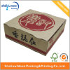 Food Wholesale Kraft Paper Packing Box (QY150067)
